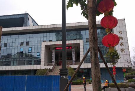 Culture Exhibition Center