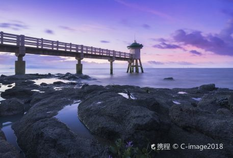 Qi Ao Island