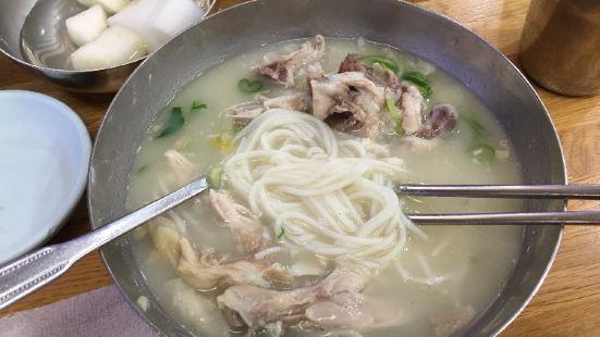 五福參雞湯