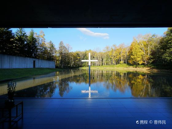 Chapel on the Water