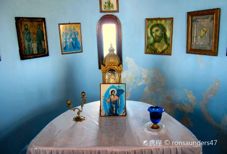 Holy Monastery of Panagia the Feast of the Cosmos