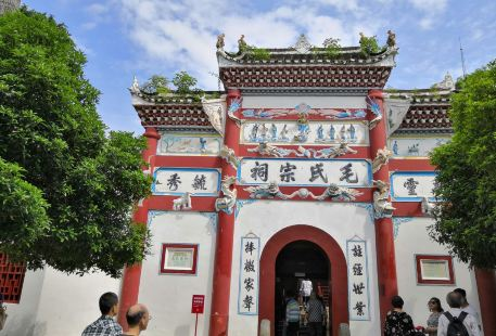 Three Ancestral Halls of the Mao Family