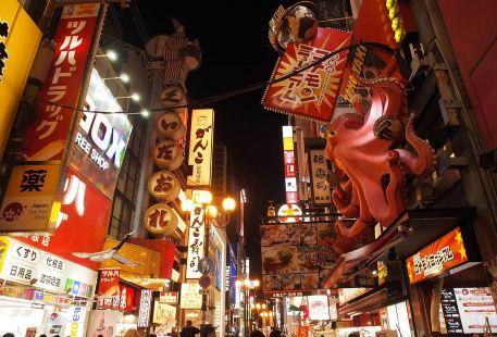 Japan Night Walk Tour