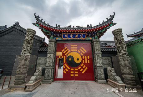 Shenyang Pengyinggong