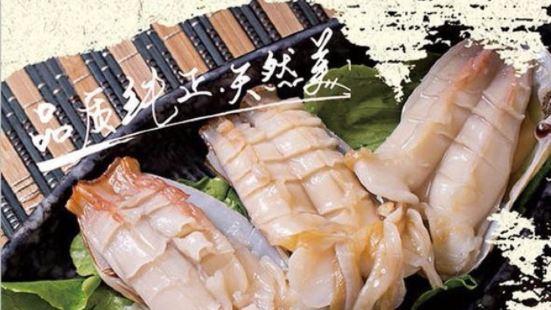 亞堅漁港海鮮火鍋