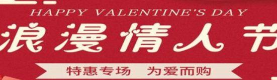 韻水閣日式料理