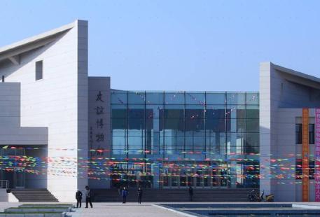Youyi Museum