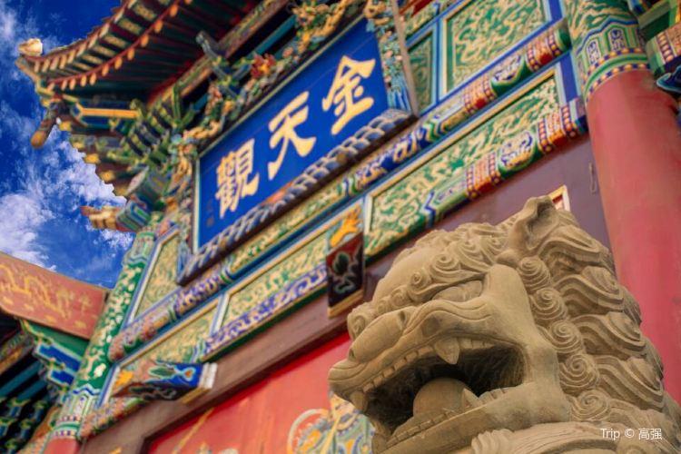 Jintianguan1