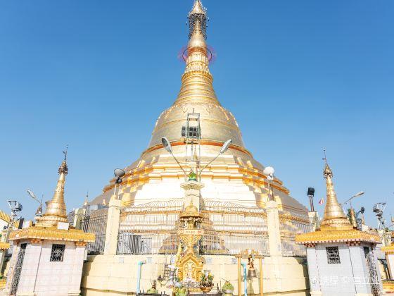 Botatoung Pagoda