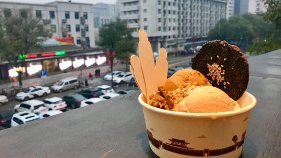 陝拾三冰餅糖(MOMOPARK店)