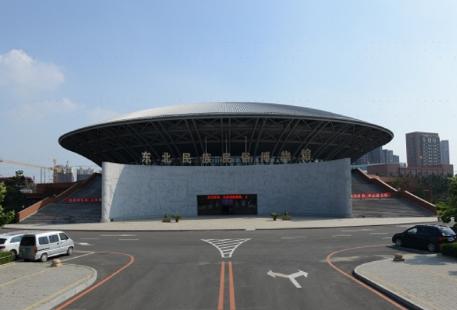 雞西東北民俗博物館