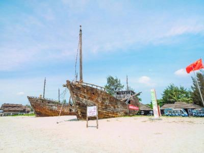 Techeng Island