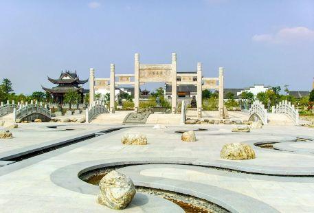 샤먼 정원박람원