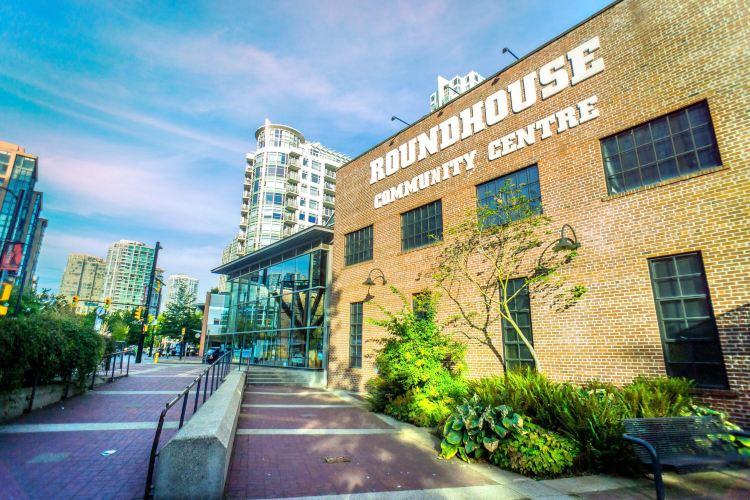 Roundhouse Community Arts & Recreation Centre