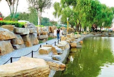 Yuehe Park