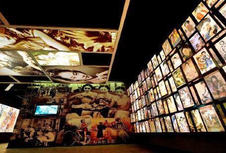 Republic of China Story Museum
