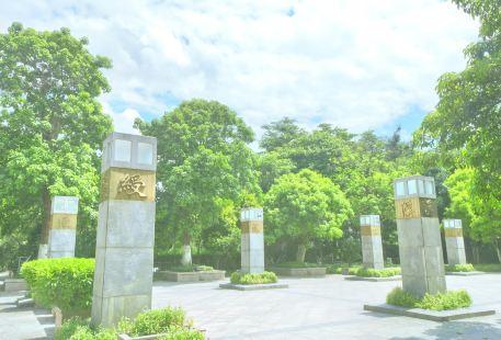 Shouxi Park