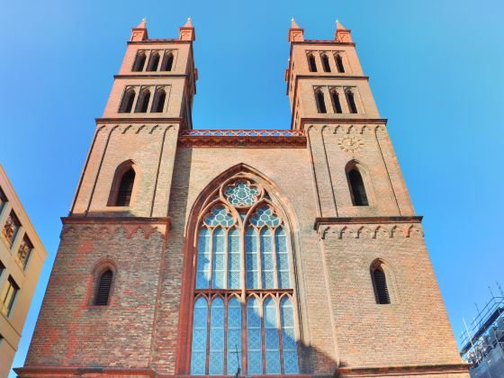 Friedrichswerdersche Kirche