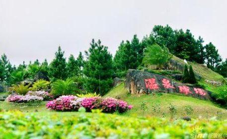 Fuzhou Hot Spring Golf Club