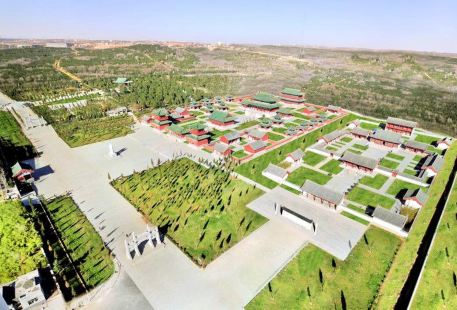 Ercheng Cultural Park