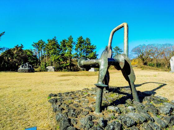 濟州雕刻公園