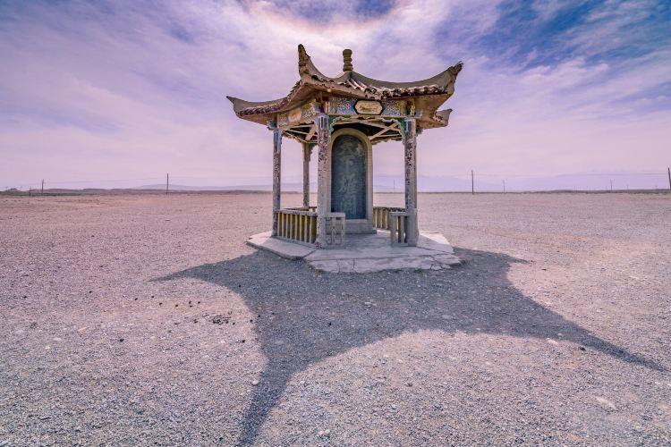 Tianxia Xiongguan Monument