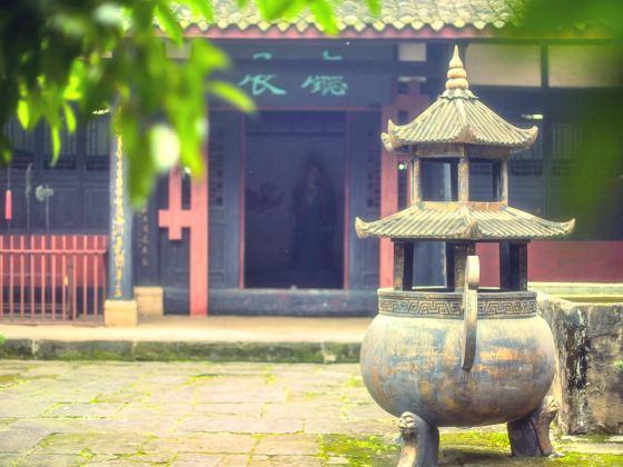 Pangtong Temple