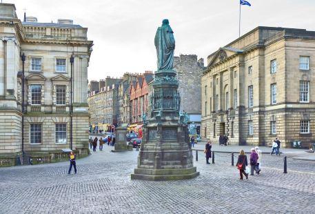 愛丁堡國會廣場