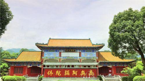 Yongfusi