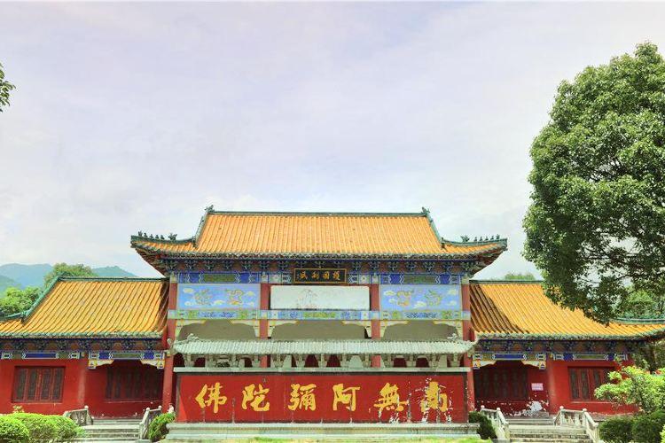 Yongfusi2