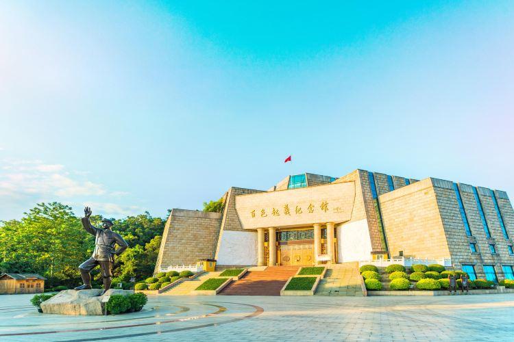 Baise Uprising Memorial Hall