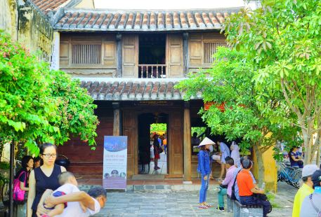 민속 문화 박물관
