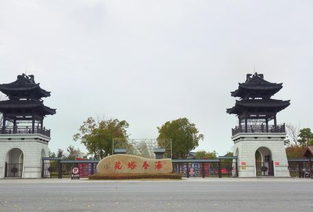 Haichunxuan Tower