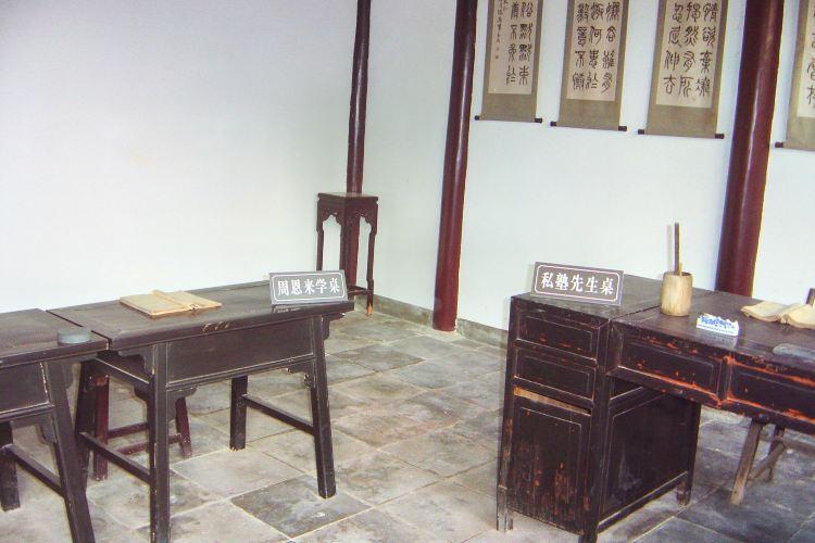 Zhou'enlaitongniandushu Site