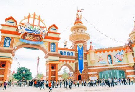 Ludi Amusement Park