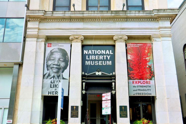Liberty Museum