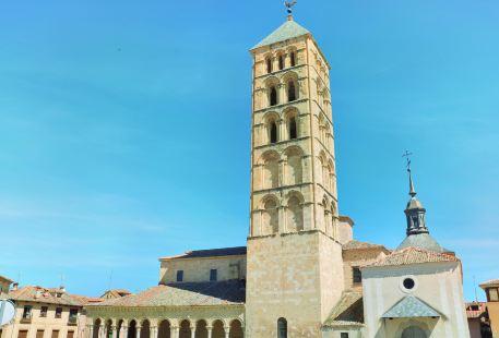 San Estéban Church