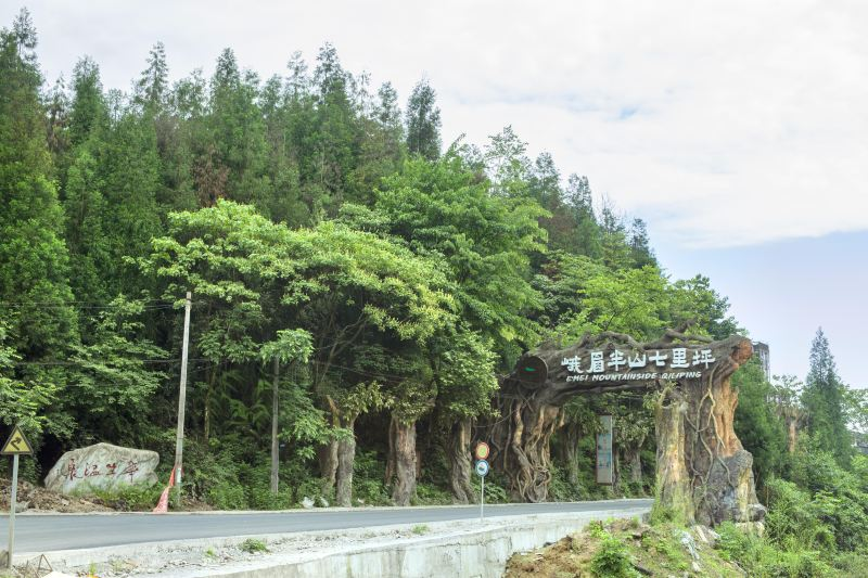 Emei Banshan Qiliping International Holiday Resort