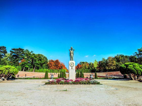 부엔 레티로 공원