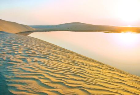 Khor Al Adaid Inland Sea