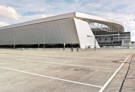 Corinthians Arena