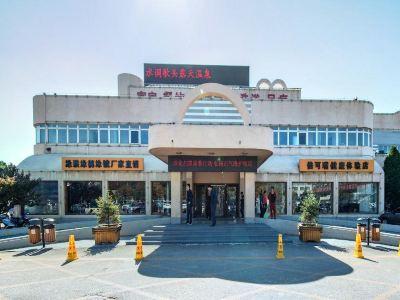 Xingcheng Shuidiaogetou Hot Spring Hotel