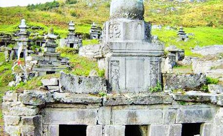 Yangbao Mountain