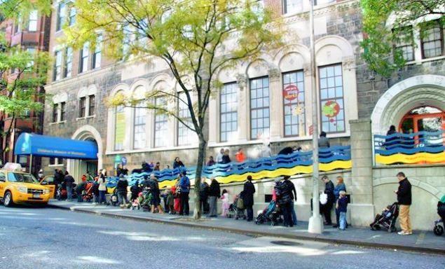 曼哈頓兒童博物館