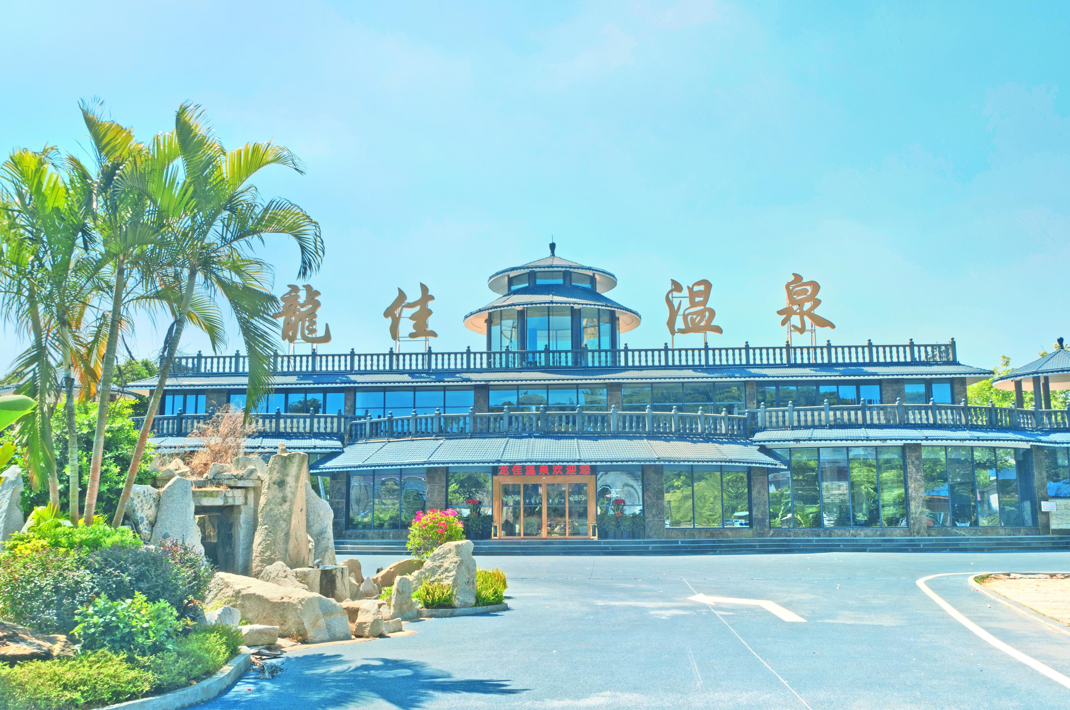 龍佳生態溫泉山莊