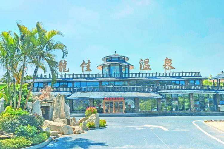 Longjia Ecological Hot Spring Resort