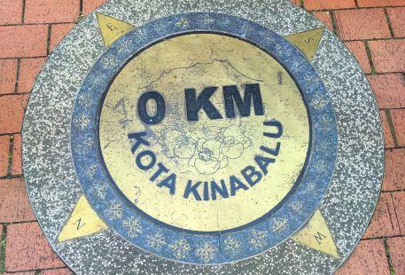 Kota Kinabalu City Centre 0 km