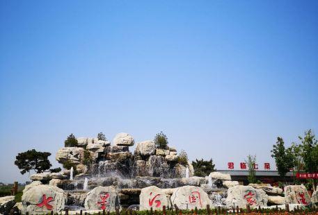 Qixinghe National Wetland Park