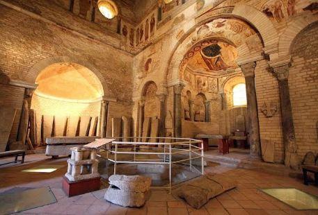 Baptistere St-Jean