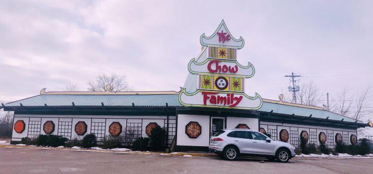 Chow Family Restaurant2